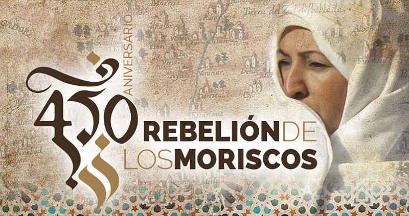 Berja acogerá uno de los actos del 450 aniversario de la rebelión de los moriscos